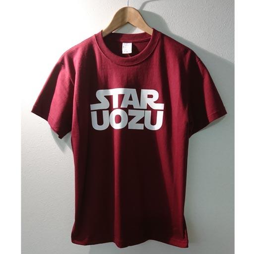 STAR UOZU バーガンディ